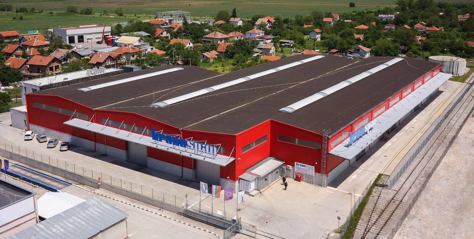 Sofia_Logistic_center