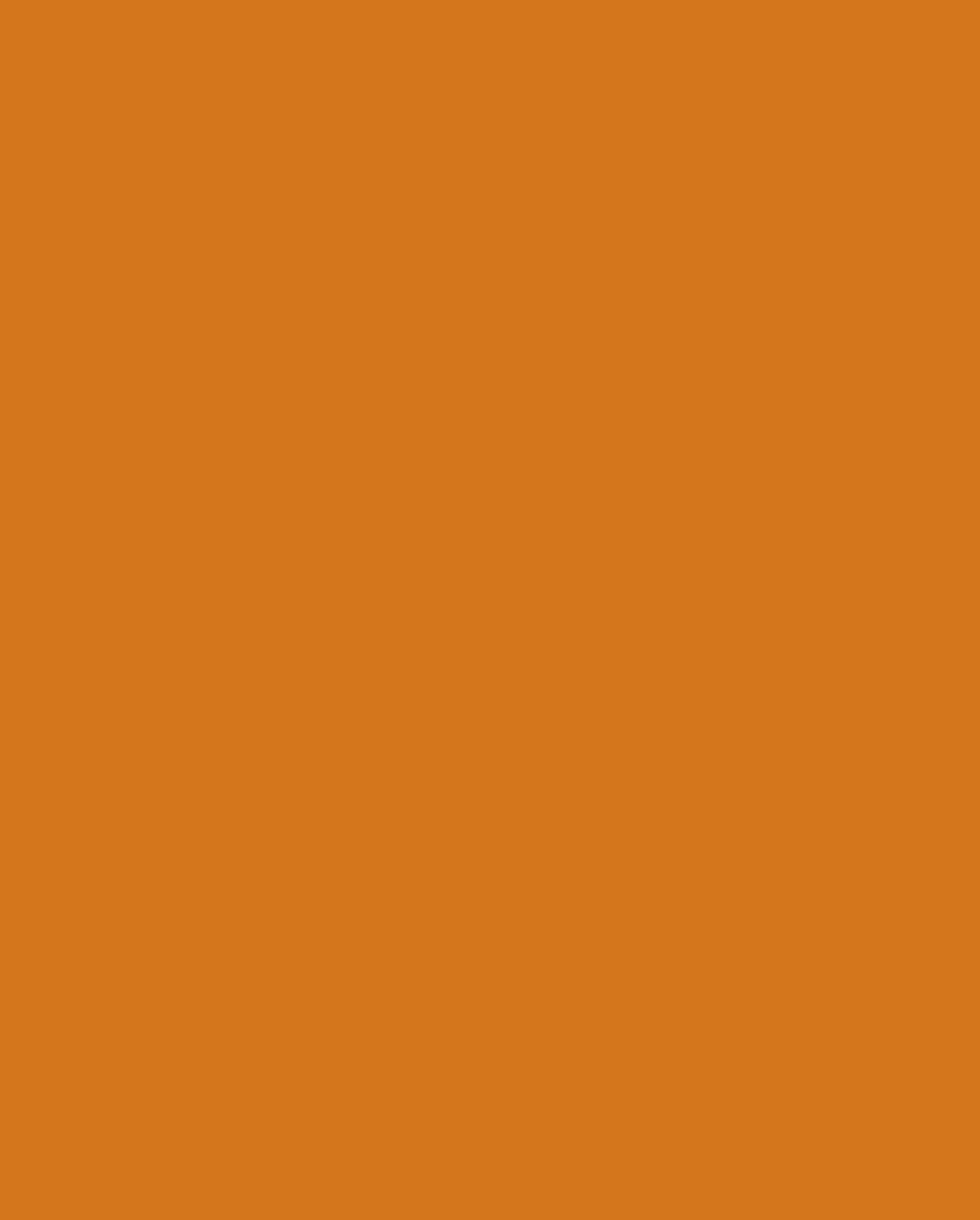 0132 Orange (мостра ЛПДЧ)