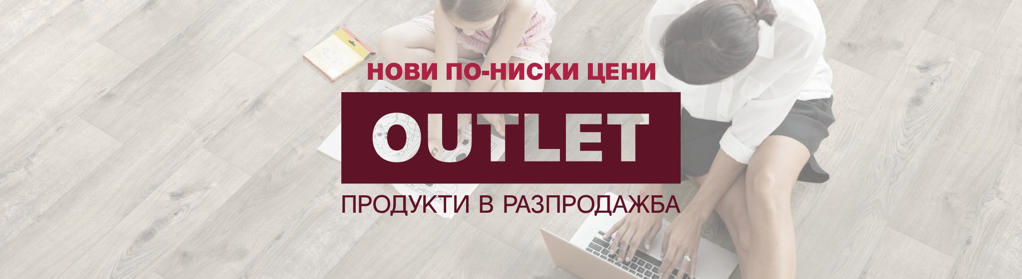 outlet_image_bg