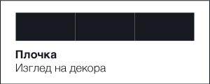 BG_tile-bg-3_300px4AvfMKjIzLioR